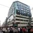 Indecopi inaugura renovada oficina de atención a consumidores en Gamarra