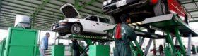 Exigencia de Carta Fianza para Operar como Centro de Inspección Técnica Vehicular